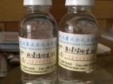 76% 羟乙基六氢均三嗪 4719-04-4
