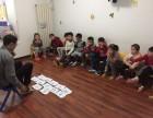 朗文英语全天全外教课程10人班限时5折优惠