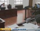 北京专办刑事重案的律师