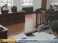 北京请位刑事律师打官司要多少钱