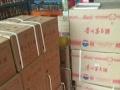临沂回收成箱50年茅台酒回收五粮液老酒回收拉菲