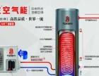 醴陵同益空气能中央水器地暖空调