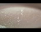 杭州专业广告投放宣传拍摄制作—专业企业宣传制作-视频拍摄制作