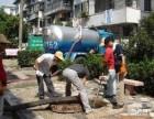 南昌管道疏通 马桶疏通及维修 高压清洗抽化粪池