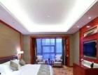 【正轩户外】福州温泉世界住超五星金源酒店自由行套餐