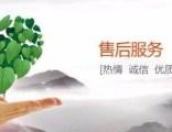 重庆科龙空调(维修各点~24小时服务客服联系方式多少?