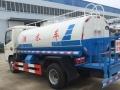 东风5方洒水车福田15吨运水车10吨20吨园林绿化洒水车