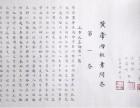 掌肥猫艺术平台打造新型云南书法艺术交易网站