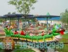 四川省儿童游乐设备青虫滑车厂家直销