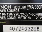 出金色日本产DENON天龙PMA-980RG纯功放