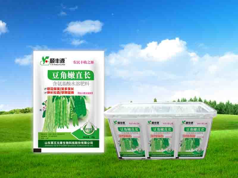 大姜专用肥供应商|第五元素专业供应蔬菜专用肥