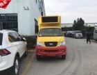 福田LED流动广告宣传车的配置和功能