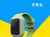 【预售 9月15日发货】乐无忧 儿童智能防丢定位可通话手表 天青