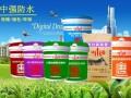 广州中强防水涂料招商加盟