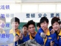 上海自动变速箱维修价格 鑫钜38市连锁