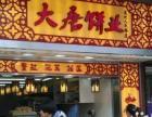 大唐饼业加盟 蛋糕店