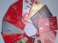 青岛回收利群+利客来+乐客城+一卡通+佰通卡等购物卡
