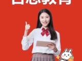宜兴城东小学新学期晚辅导补课去名思教育