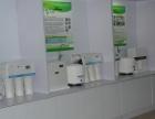 福安居饮水设备招商加盟
