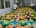 专业团膳餐饮公司承接婚宴餐饮上门服务、围餐、自助餐