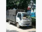 小货车承接:桥圩—贵港,周边包车货运