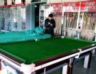 北京台球桌出售,专业台球桌维修及销售,台球桌拆装,换台泥...