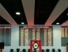 专业制作LED显示屏,承接大型室内外全彩工程项目!