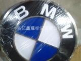 (厂家专业制作) 三维汽车标志 高档汽车