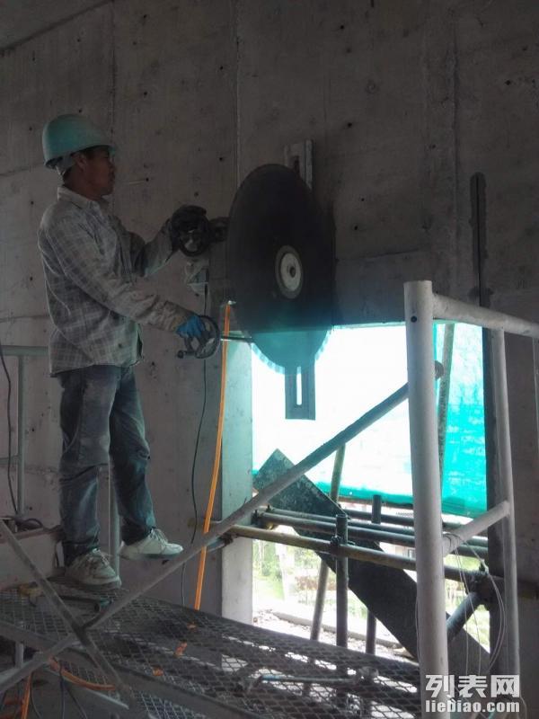 沧州专业房屋改造拆除墙体楼板路面切割拆除