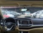 丰田汉兰达 2.0T 自动 四驱豪华版7座只卖一万五