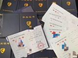 苏州中专学历报名,国家承认的中专学历