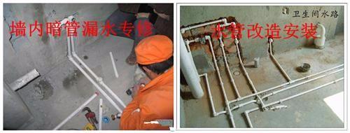 疏通管道,水钻打孔,水电,取断丝,装修灯,汽车吸污