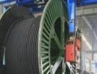 安阳市废电缆回收