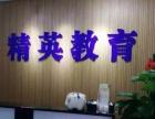 计算机二级C语言、高级OFFICE培训