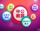 2018阳江国考面试面试考情揭秘班01期