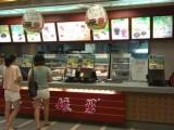 加盟老娘舅 打造 中式快餐品牌