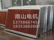 潍坊水帘风机厂家推荐——广西水帘风机供应商