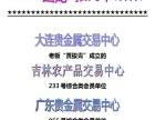 沥青上海招商加盟 农用机械 投资金额 1万元以下