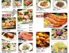 韩国料理厨师长技术求职或培训