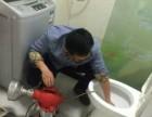 南昌维益机械疏通服务中心