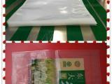 三边封透明真空袋,彩印真空包装袋,防油防水尼龙真空袋