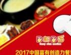 囧粉囧面创业加盟创业新模式