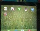 【搞定了!】苹果ipad2平板电脑