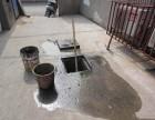 厦门翔安区内厝疏通下水道,化粪池抽粪粪池