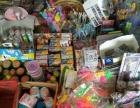 长泰 长泰县林墩中心小学正大门 百货超市 商业街卖场