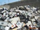 广州海珠区废塑料回收公司