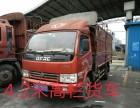 成都到重慶專線6.8米9.6米13.5米大貨車出租 返空車