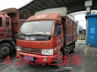 重庆附近6.8米9.6米13.5米大货车出租 南岸区