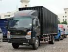 承接新平县到全国各地的返程车,返空车调度拉货-专线直达