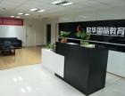 天津大学网络教育在哪里报名具体流程天津2019报名入口